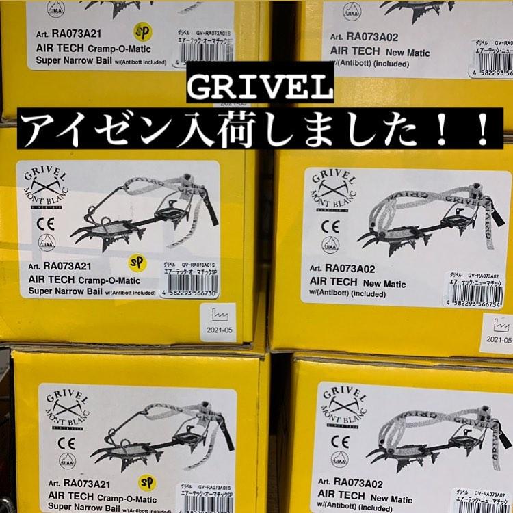 GRIVELのアイゼンが各種入荷しました。