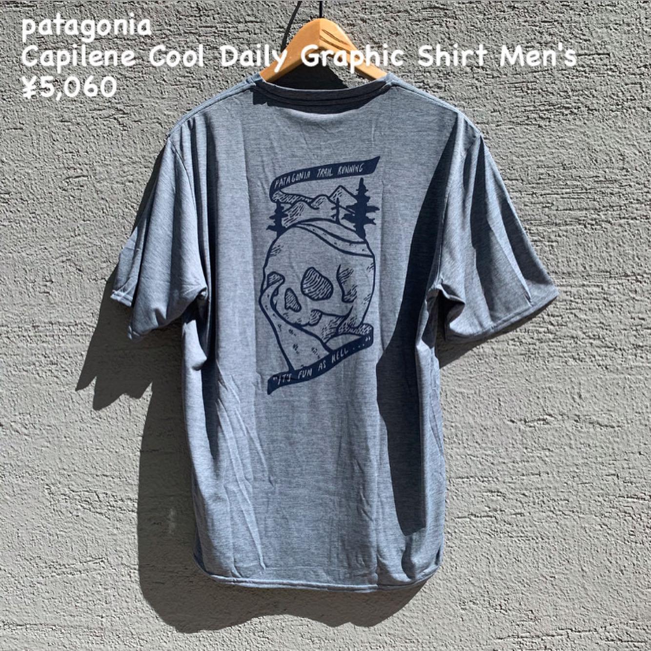 多用途に使える『patagonia キャプリーン クール デイリー グラフィック シャツ メンズ』のご紹介