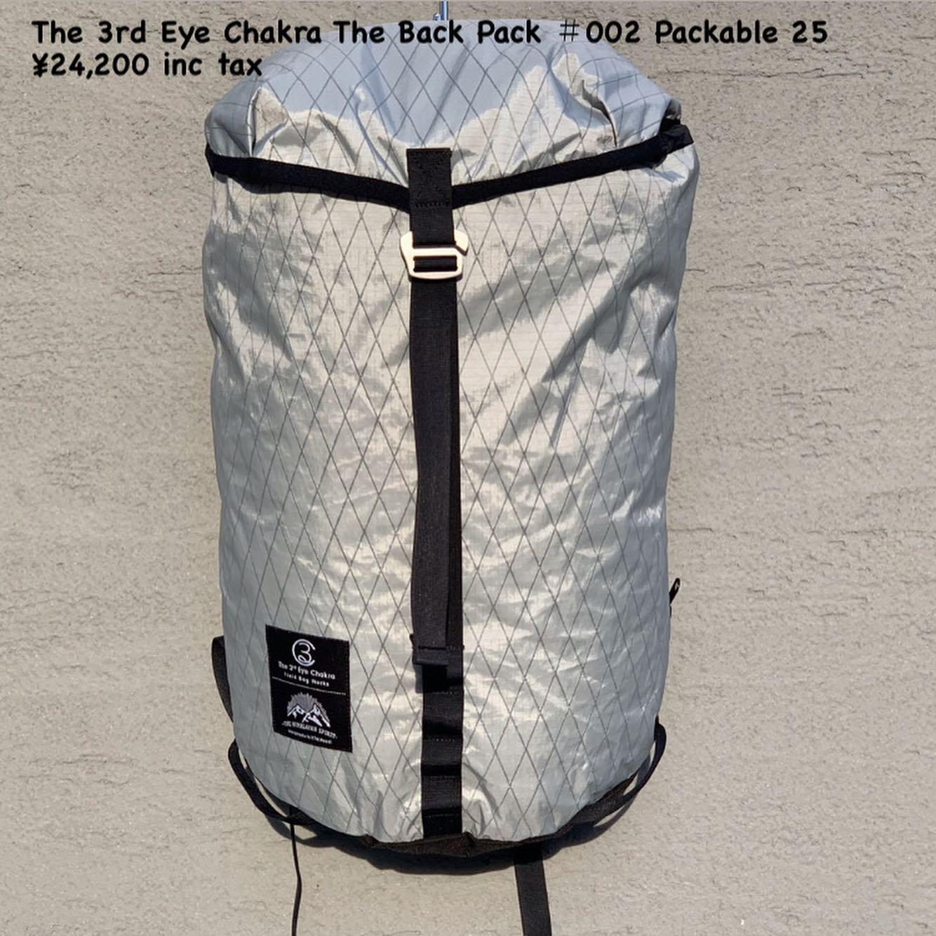 軽量性と強度を高次元で実現した『The Back Pack #002 Packable 25L』のご紹介
