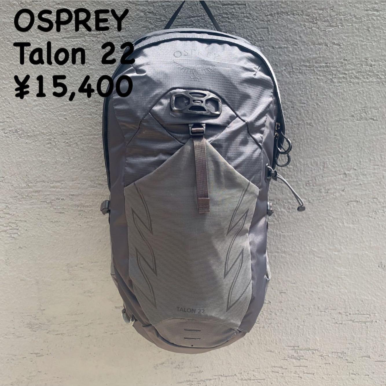 新しくなった『OSPREY(オスプレー)「TALON(タロン)」シリーズ』のご紹介