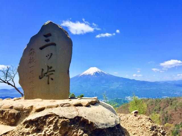 2021.9.12 花と温泉トレッキング《三ッ峠山》(H9)
