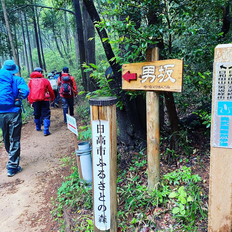 山の講習会入門編で日和田山に行ってきました。