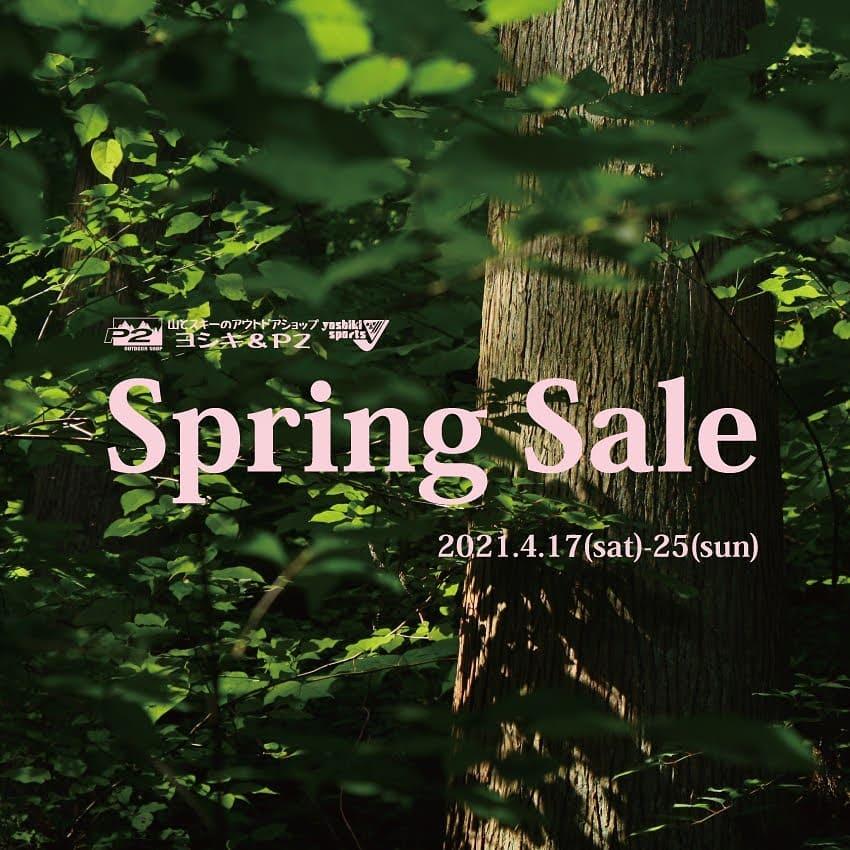 SpringSale開催中(営業時間変更のお知らせ)