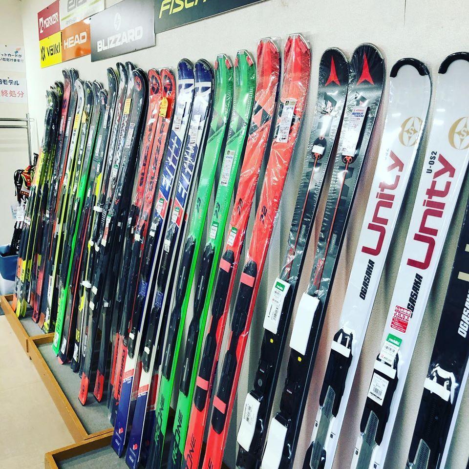 スキー用品の最終処分のご案内