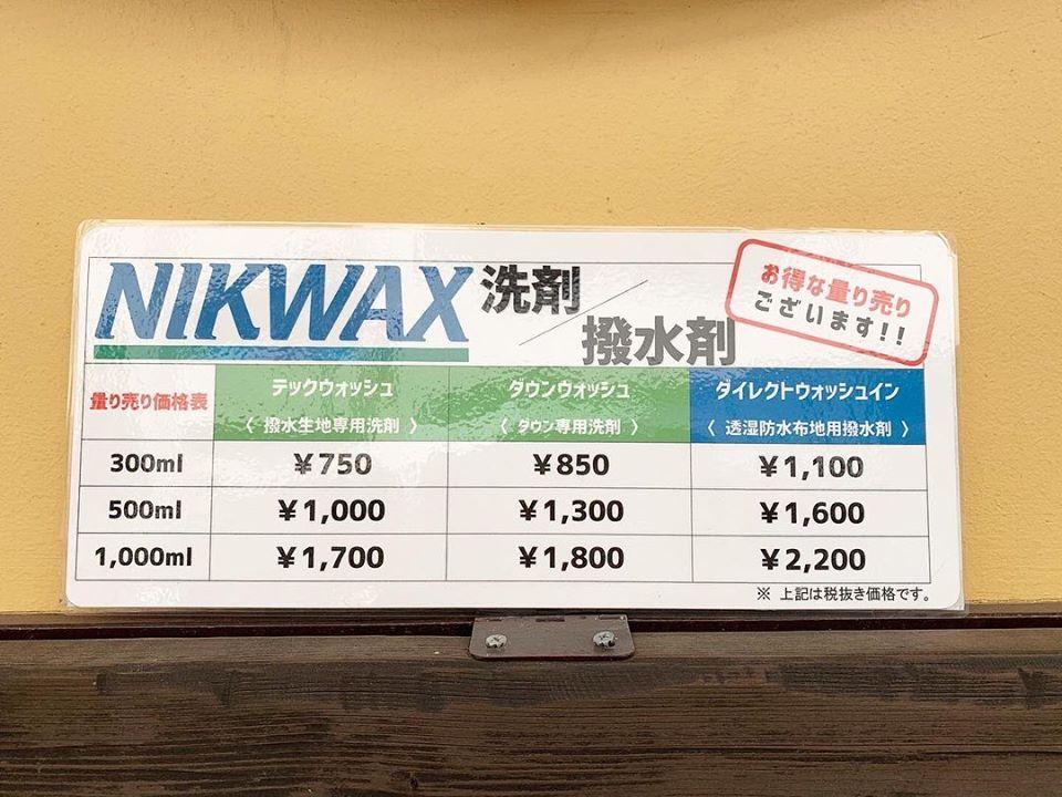 洗剤の量り売りで環境によりやさしく、プライスもお得に
