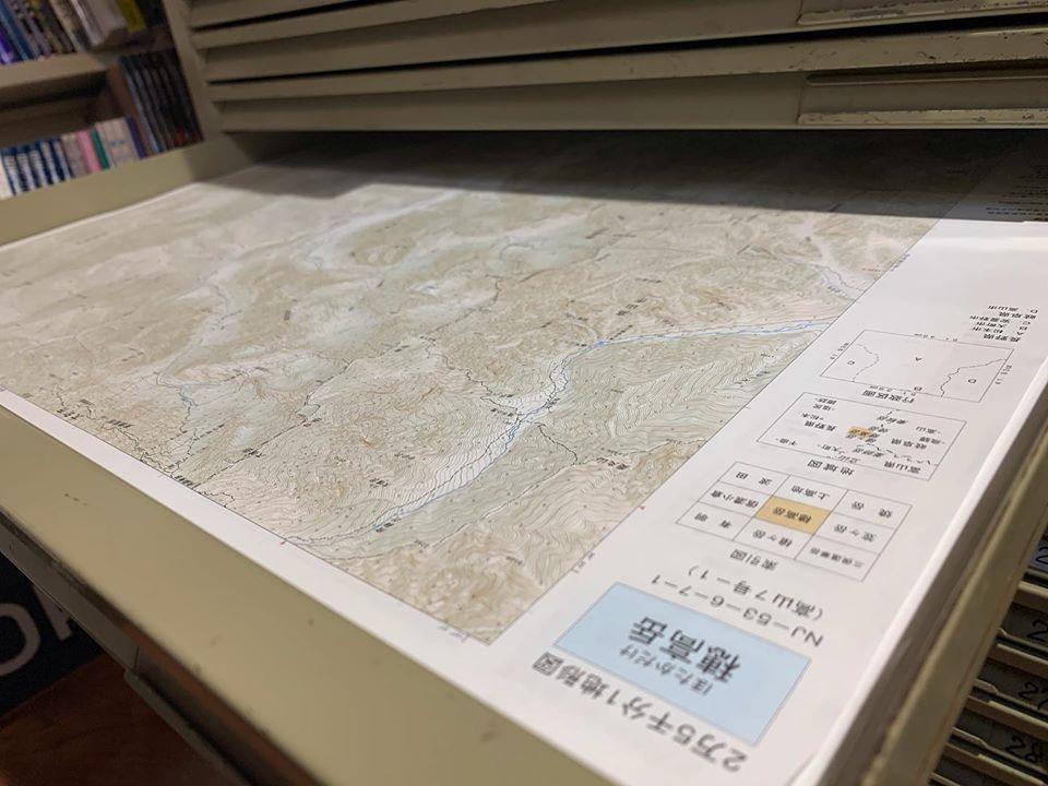 国土地理院の地形図お取り扱いございます