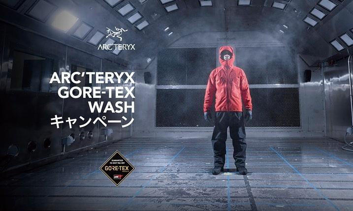 【ARC'TERYX GORE-TEX WASH キャンペーン】のご案内