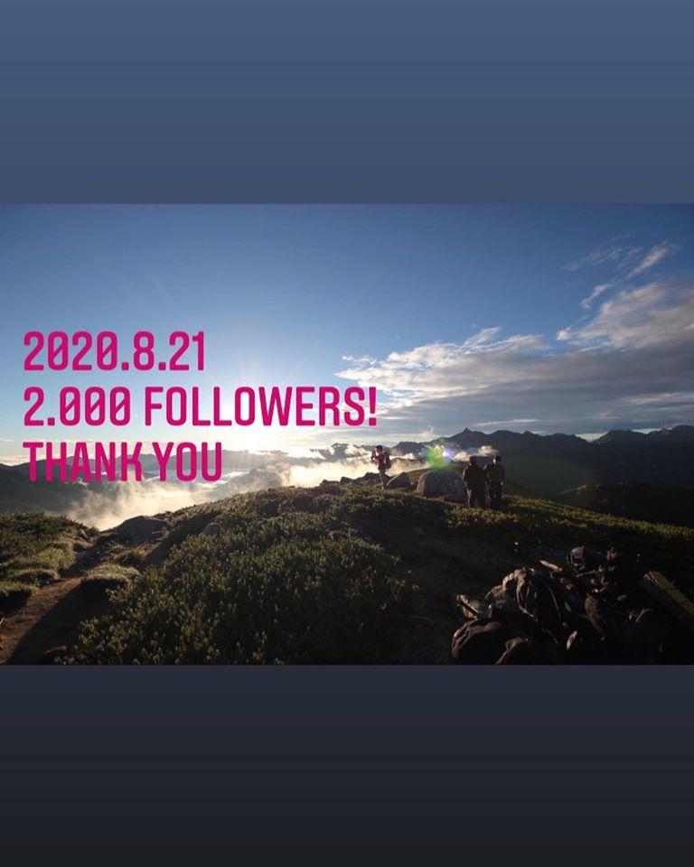 インスタグラムのフォロワー2,000人を達成しました!