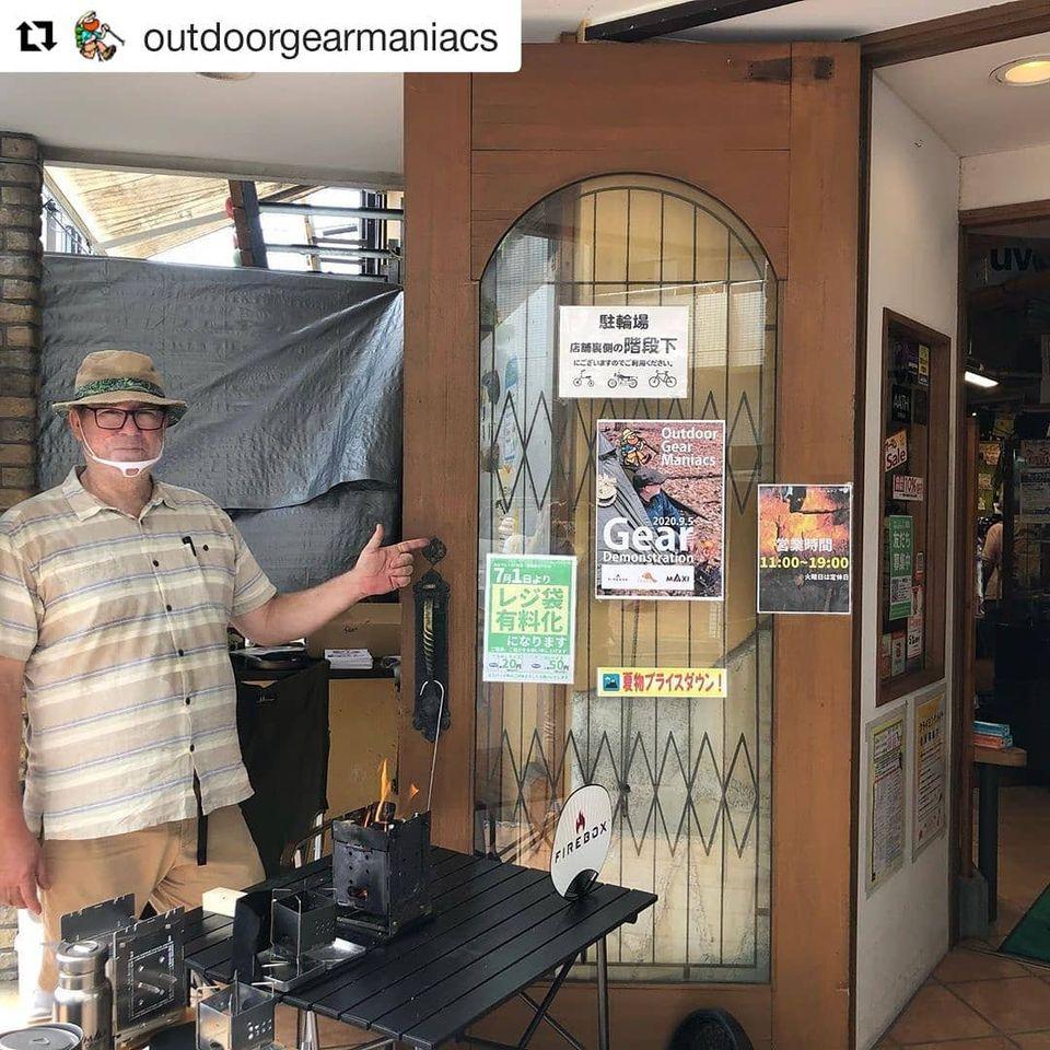 OutdoorGearManiacsのスティーブさんに、ギアのデモンストレーションをしてもらいました!