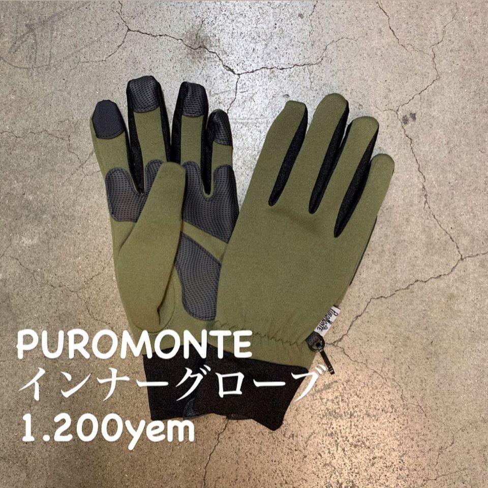 PUROMONTEより、肌寒い時に役立つグローブのご紹介
