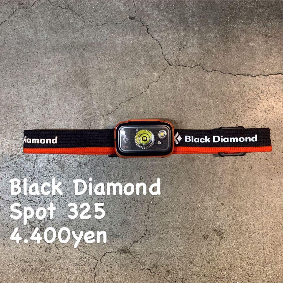 暗闇の中を行動しなければならない時の頼もしい味方!『Black Diamond スポット325』のご紹介