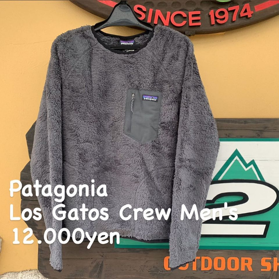 アウトドアから普段着まで気軽に着用できるフリース『Patagonia ロス ガトス クルー』もあります