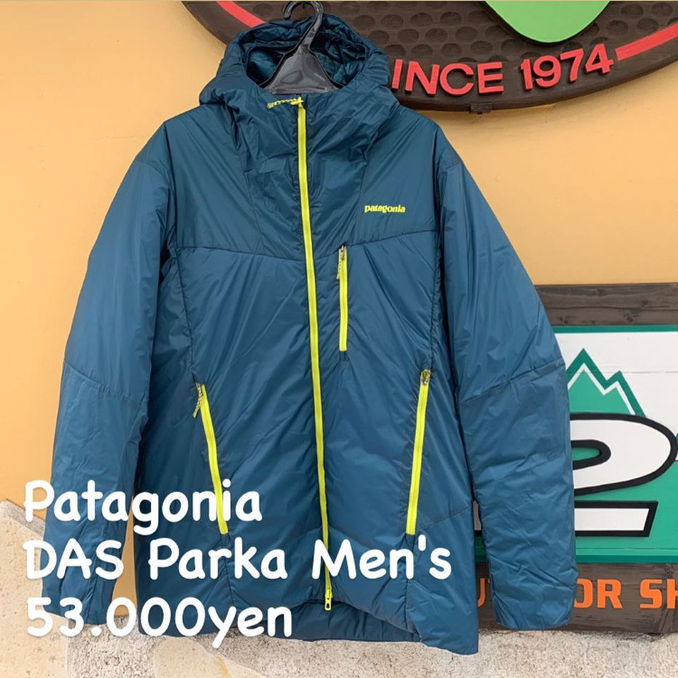 究極のビレイ用パーカ『Patagonia DAS パーカ』のご紹介