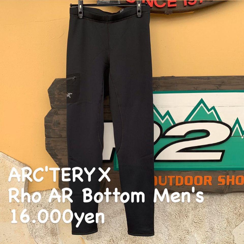 保温性の高いベースレイヤータイツ『ARC'TERYX ロー AR ボトム メンズ』のご紹介