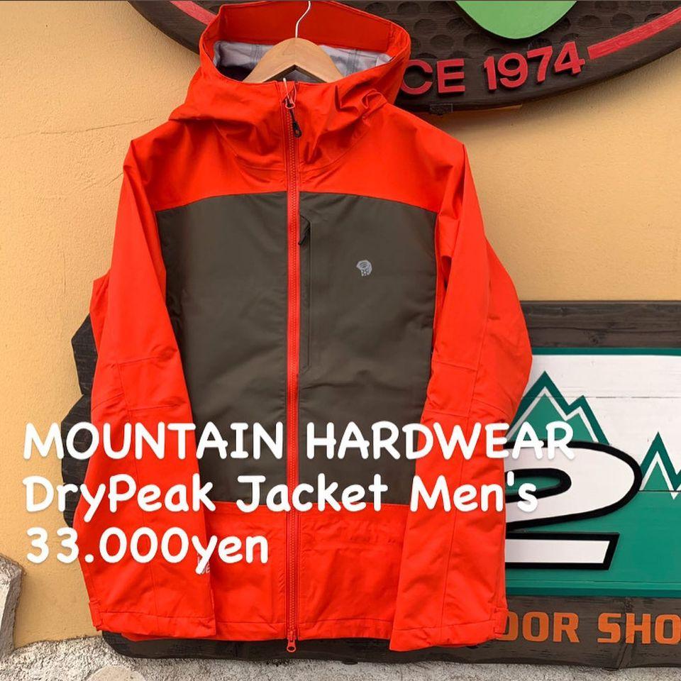 着た瞬間から透湿が始まる防水透湿シェル『MOUNTAIN HARDWEAR ドライピークジャケット メンズ』のご紹介