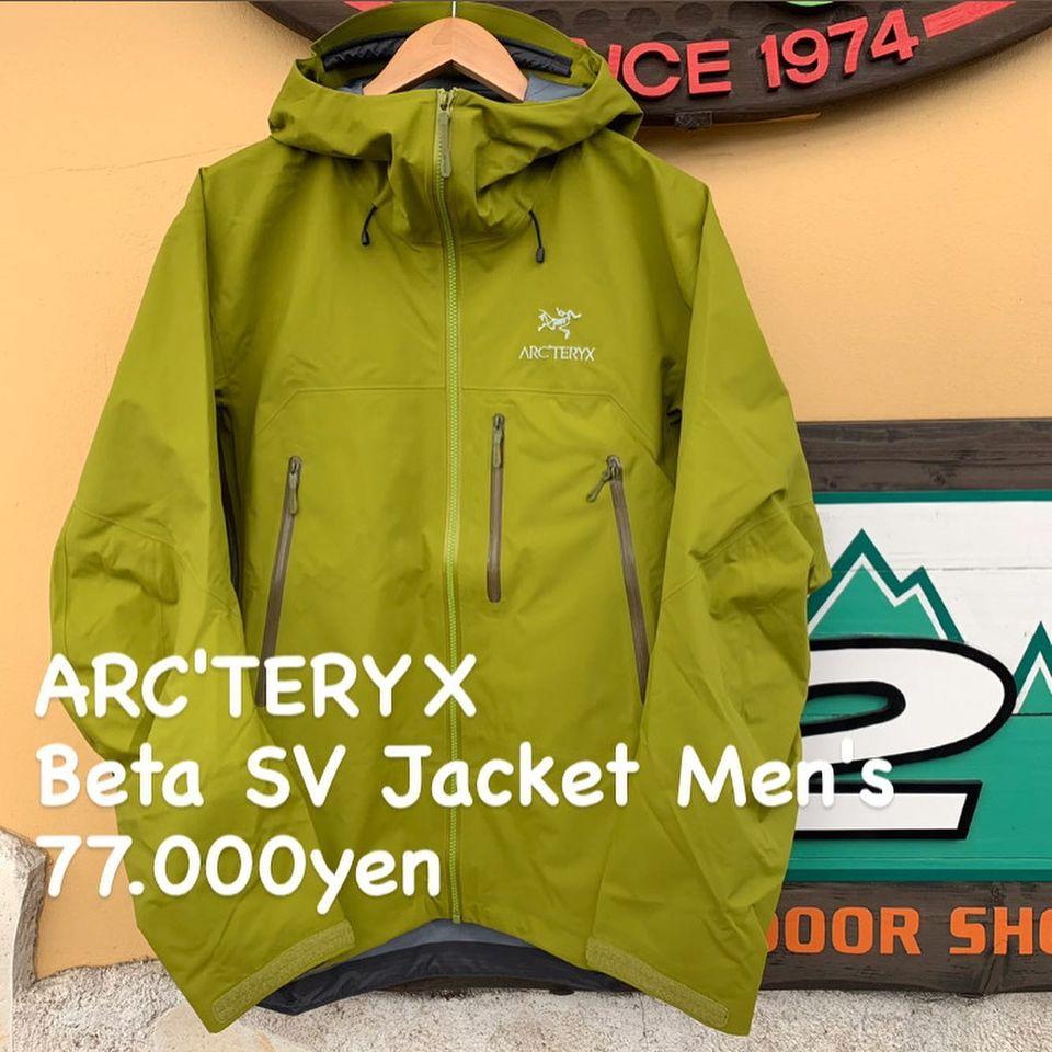 幅広い山岳アクティビティに最適な1着。『ARC'TERYX ベータ SV ジャケット メンズ』のご紹介
