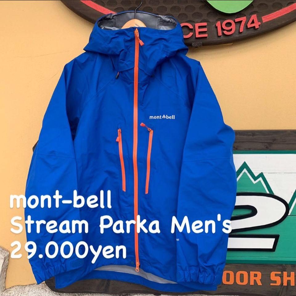 厳しい山岳環境にも対応する高強度・軽量モデル『mont-bell ストリーム パーカ メンズ』のご紹介