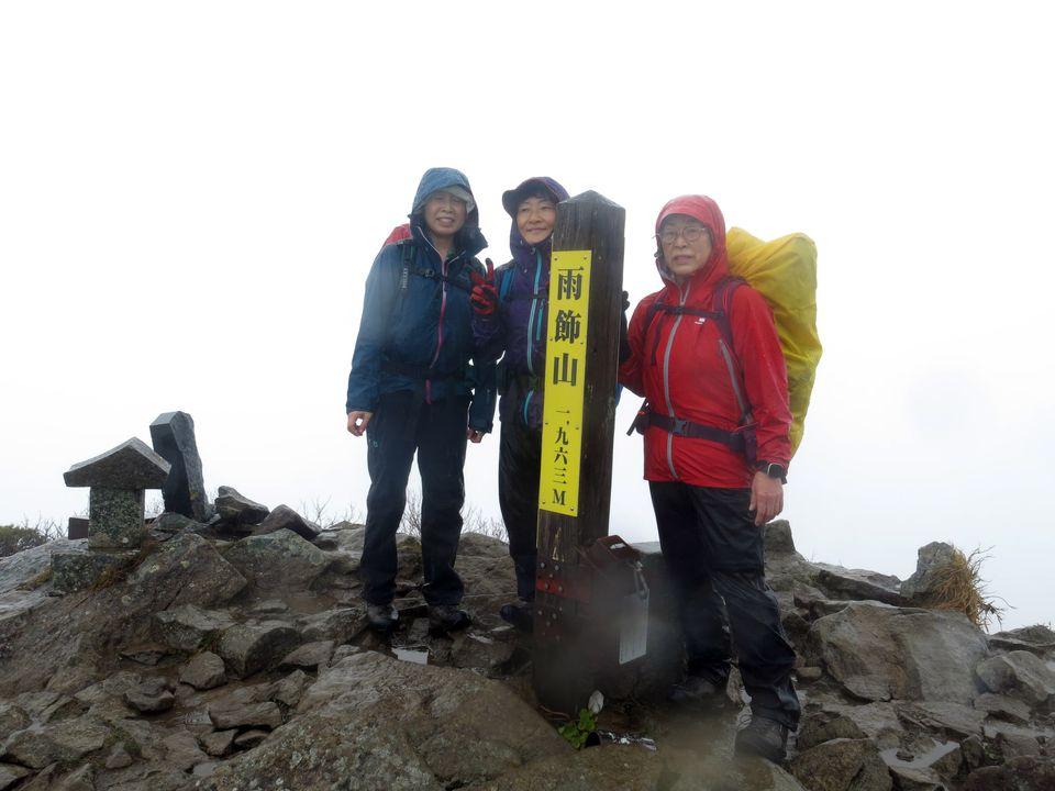 2020.10.22-23、雨飾山に行ってきました☆(その3)