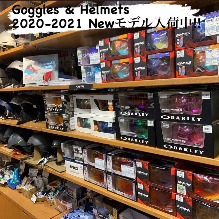 ゴーグル&ヘルメット 2020-2021 Newモデル続々入荷中!