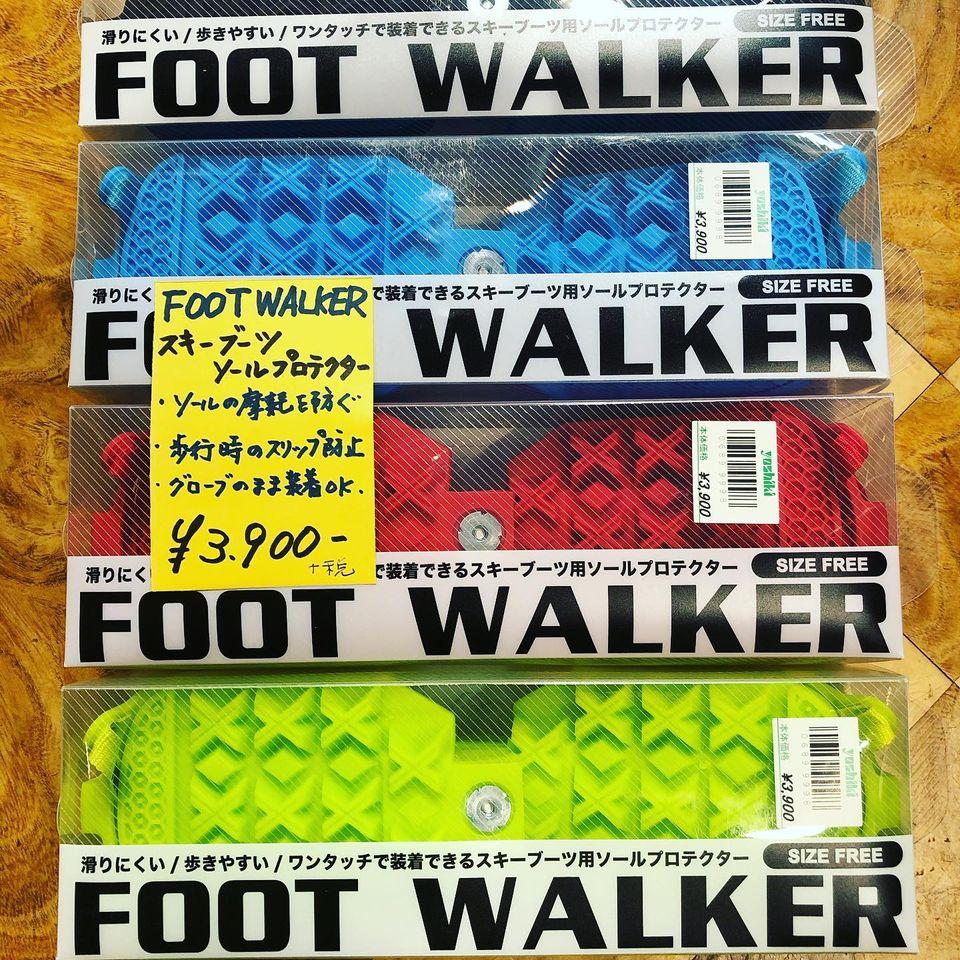 スキーヤーマストアイテム。『FOOT WALKER』のご紹介