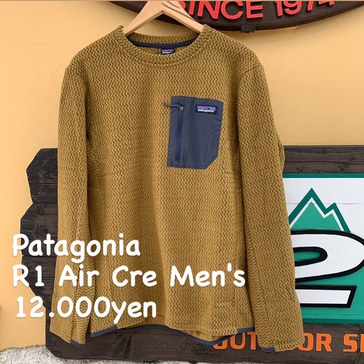 寒冷な状況で動き続けるためにデザインされた『Patagonia R1エア クルー メンズ』のご紹介