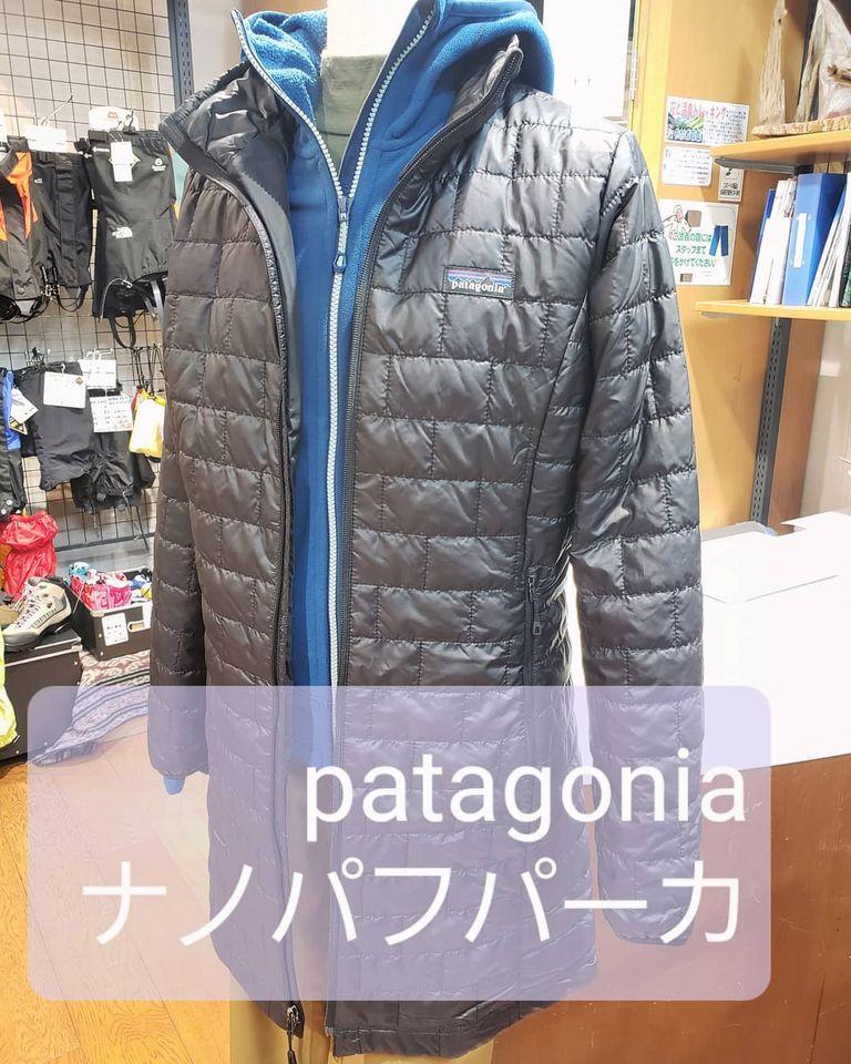 スッキリとしたシルエット『patagonia ウィメンズ ナノパフパーカ』のご紹介