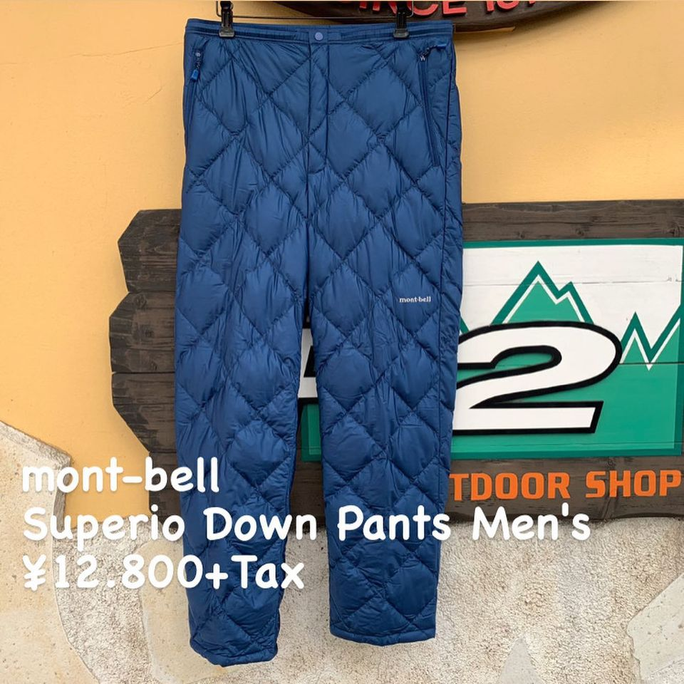 保温性と軽量性を高次元で両立したダウンパンツ『mont-bell スペリオダウンパンツ メンズ』のご紹介