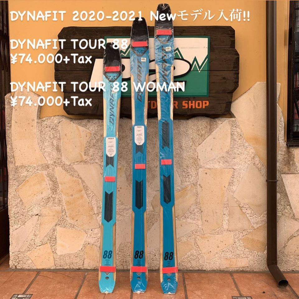 DYNAFIT 2020-2021 Newモデル入荷!!