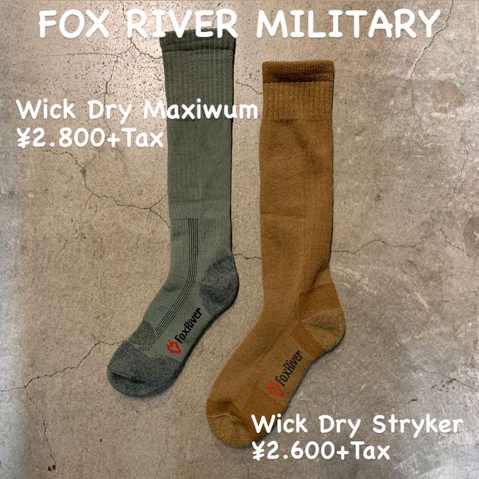 アメリカ最古のソックスブランド「FOX RIVER(フォックスリバー)」のミリタリーソックスのご紹介