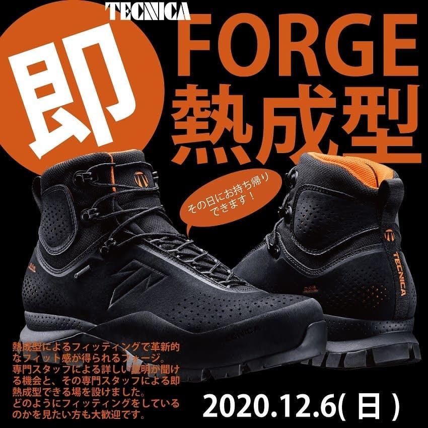 """2020.12.6(日)『""""即"""" TECNICA FORGE 熱成型』のご案内"""