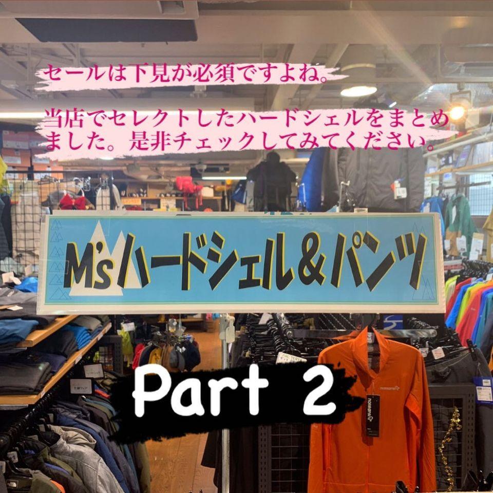 当店セレクト【ハードシェル まとめ メンズ Part 2】