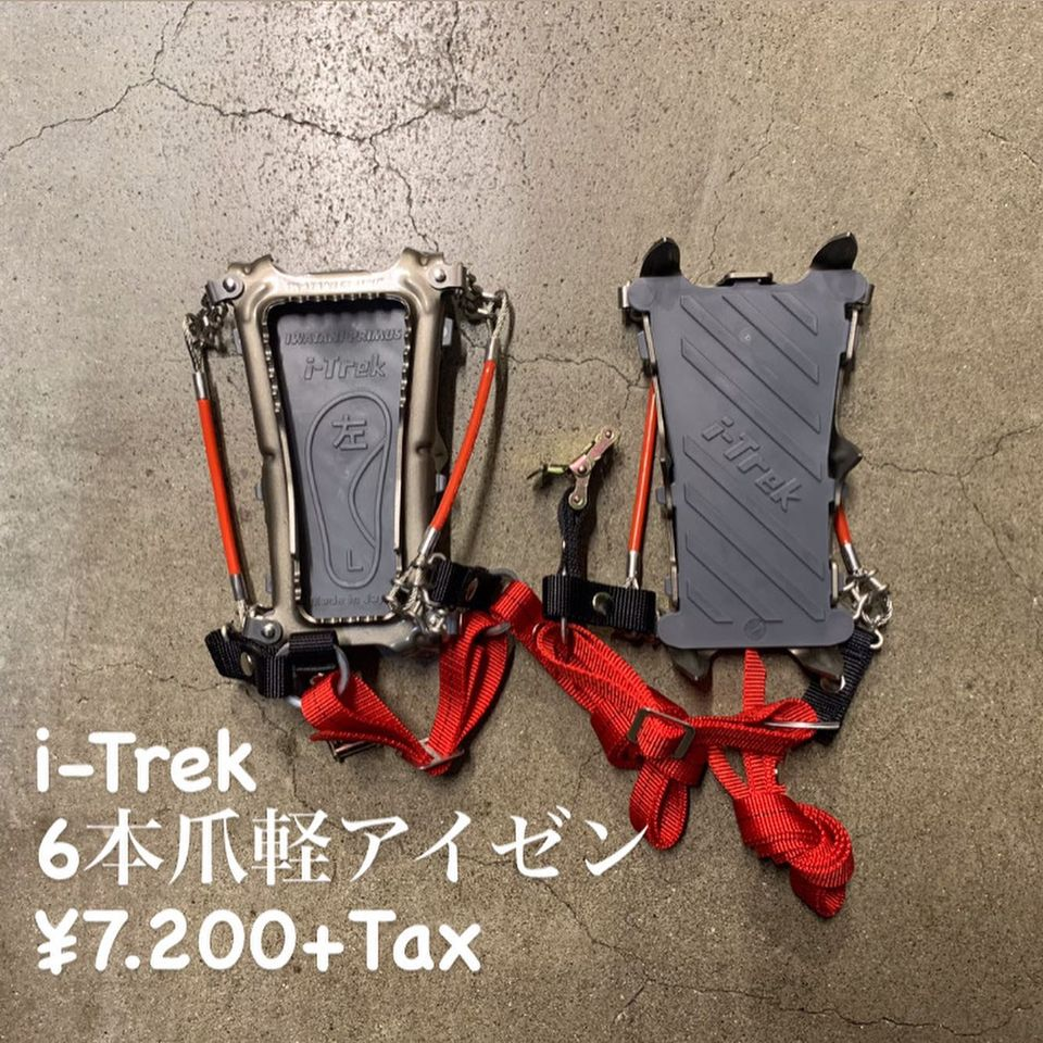 日本製の軽アイゼンシリーズのご紹介