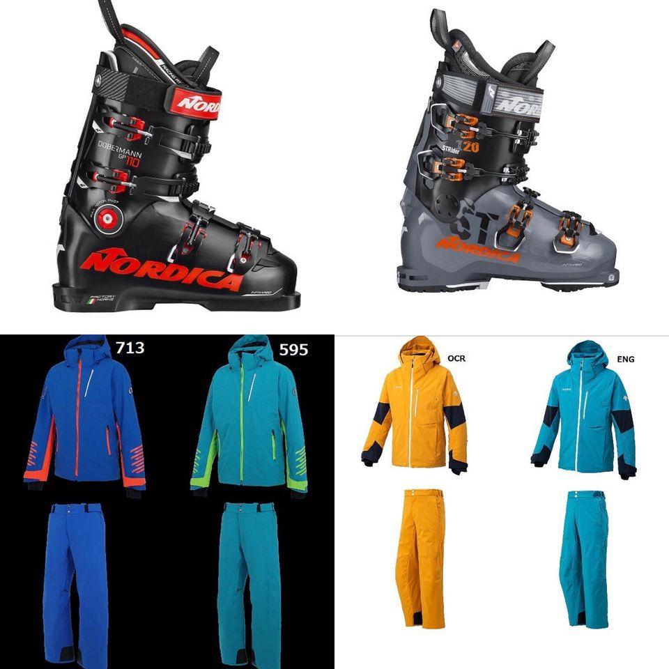 スキーブーツ・ウェアお買い得商品のご案内