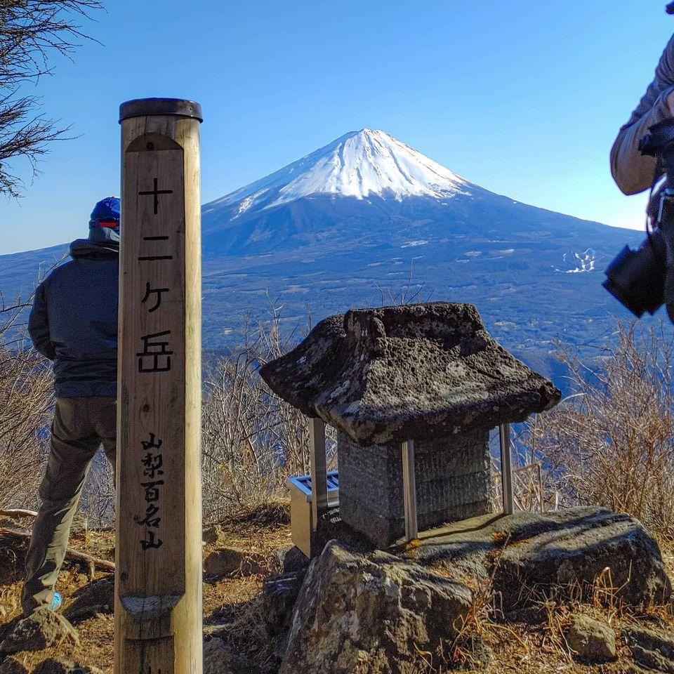 来月号のPEAKSでの記事のお手伝いで十二ヶ岳へ!