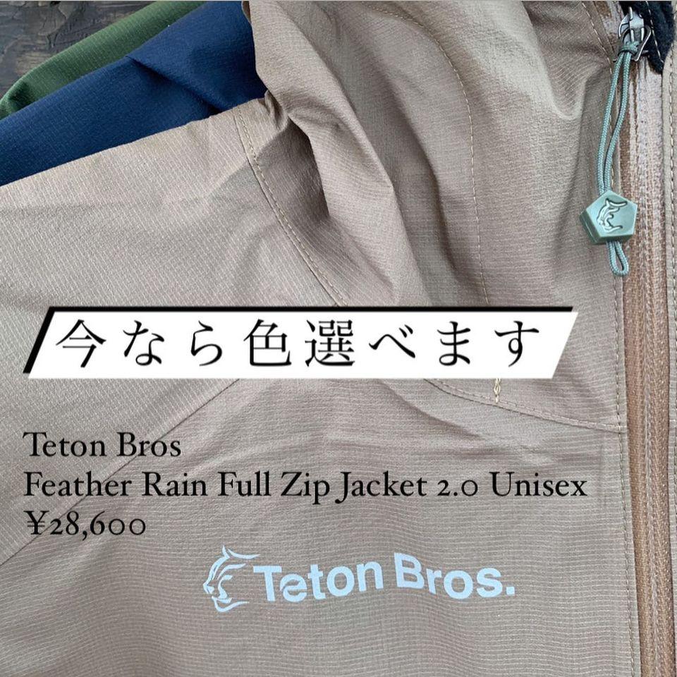 Teton Bros フェザーレインフルジップジャケット 2.0 ユニセックス、今なら色選べますよー!