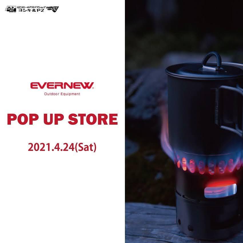 今週の土曜日は超軽量チタン製品の老舗ブランドのEVERNEWのPopUpを開催します