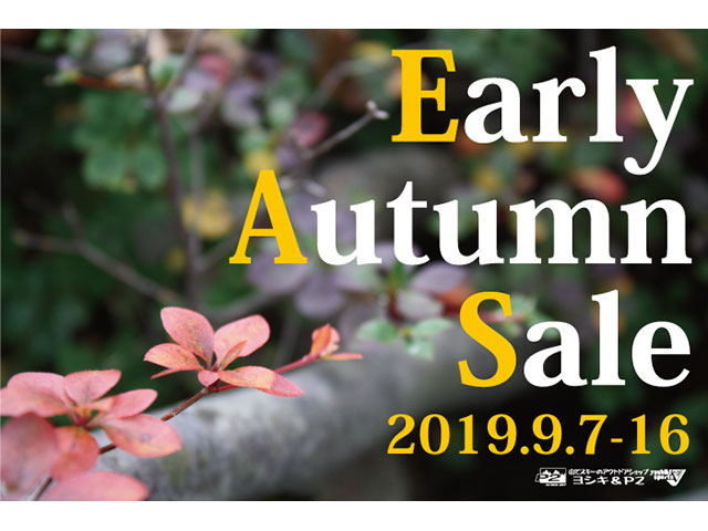 2019.9.7-16 Early Autumn Sale