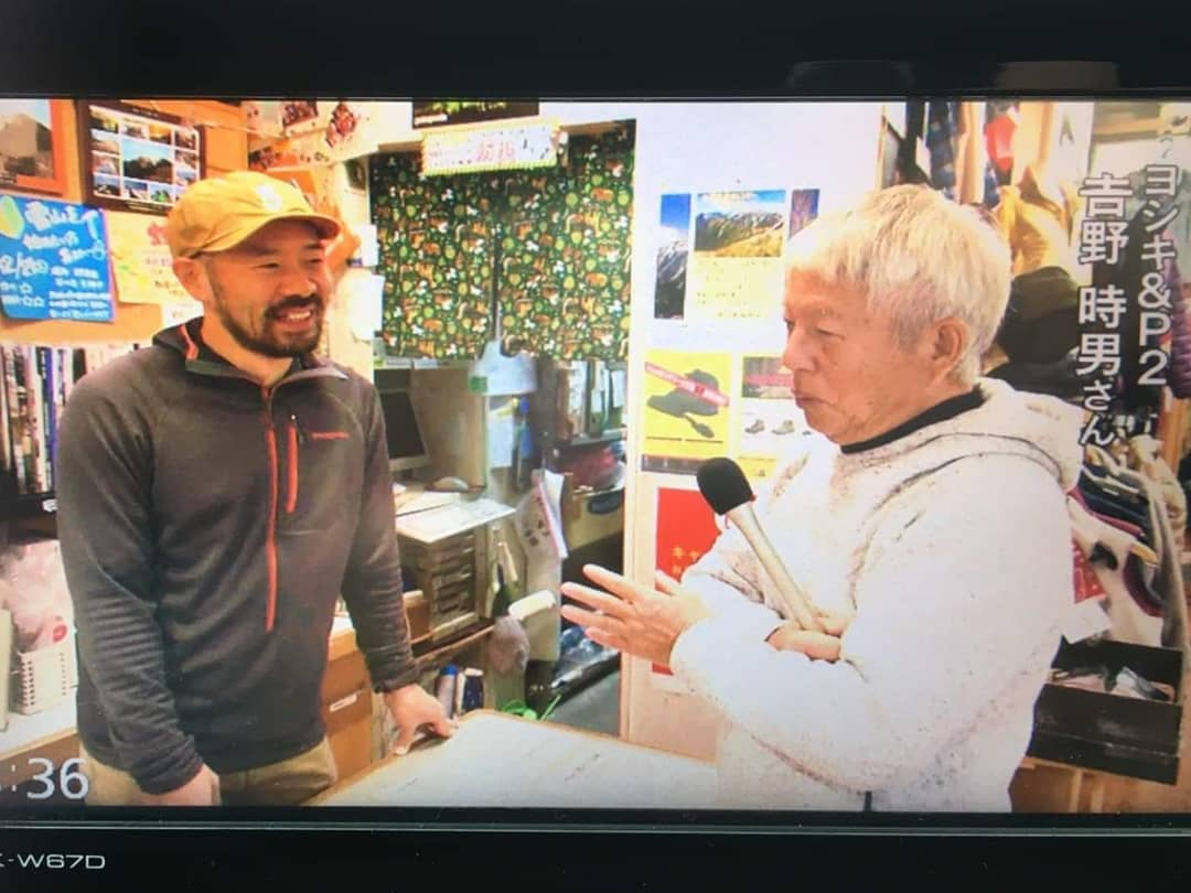 噂の東京マガジンに出演しました。