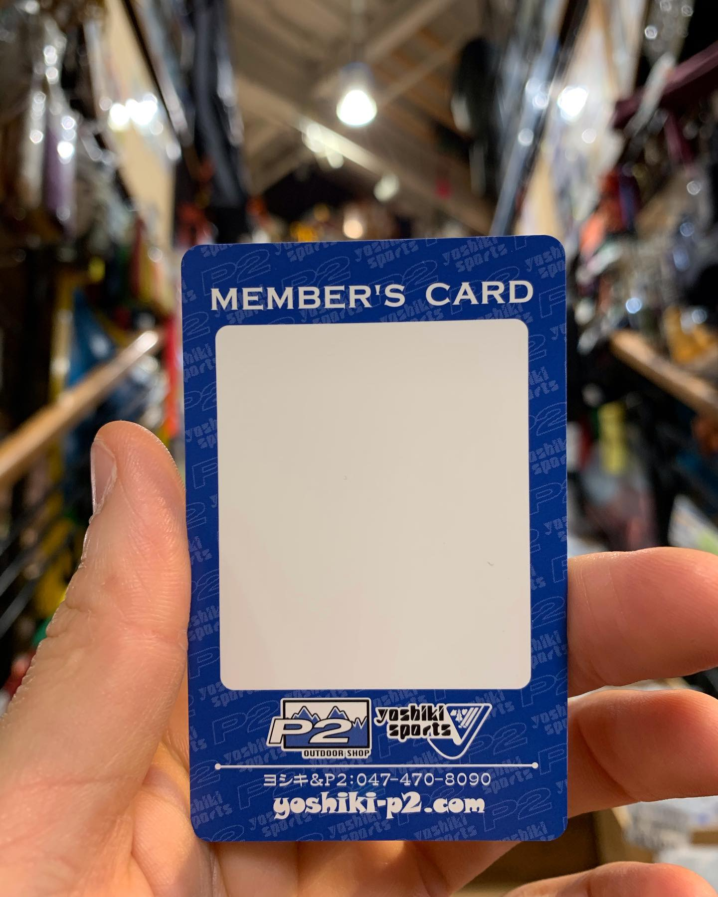 カード会員になってお得なお買い物を。