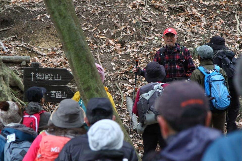12/22にYYクラブの忘年登山で御殿山に行ってきました。