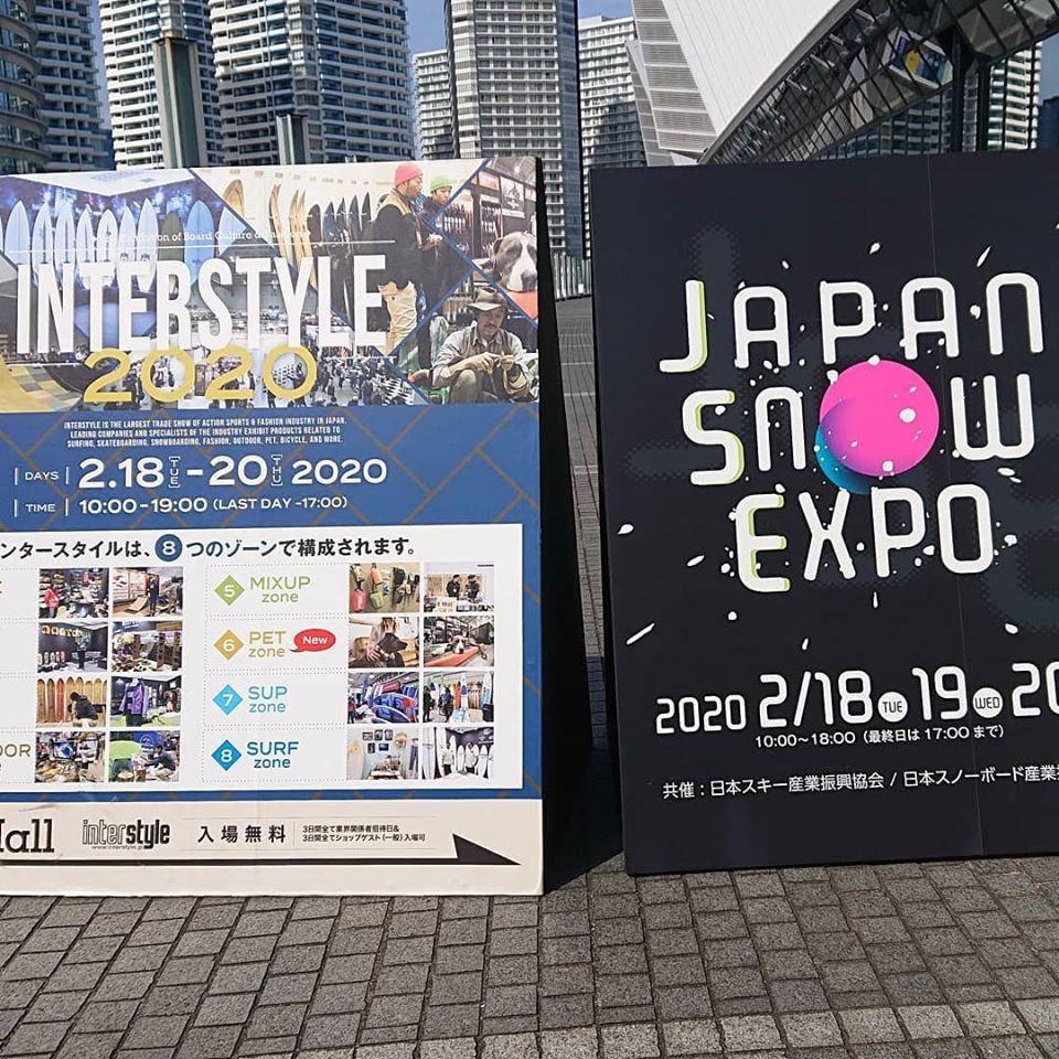 JAPAN SNOW EXPO 2020