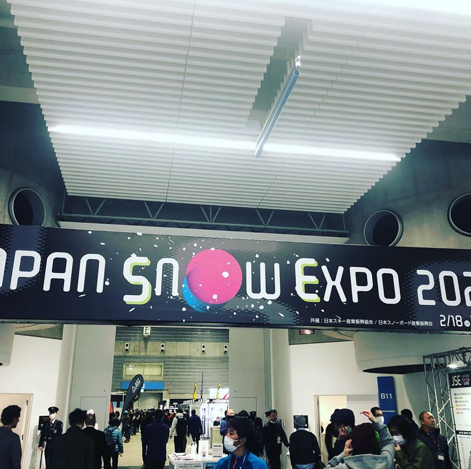 JAPAN SNOW EXPO 2020 その2。