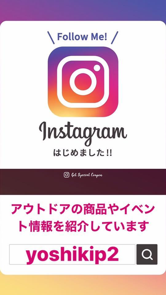 ヨシキ&P2 Instagram開始!!
