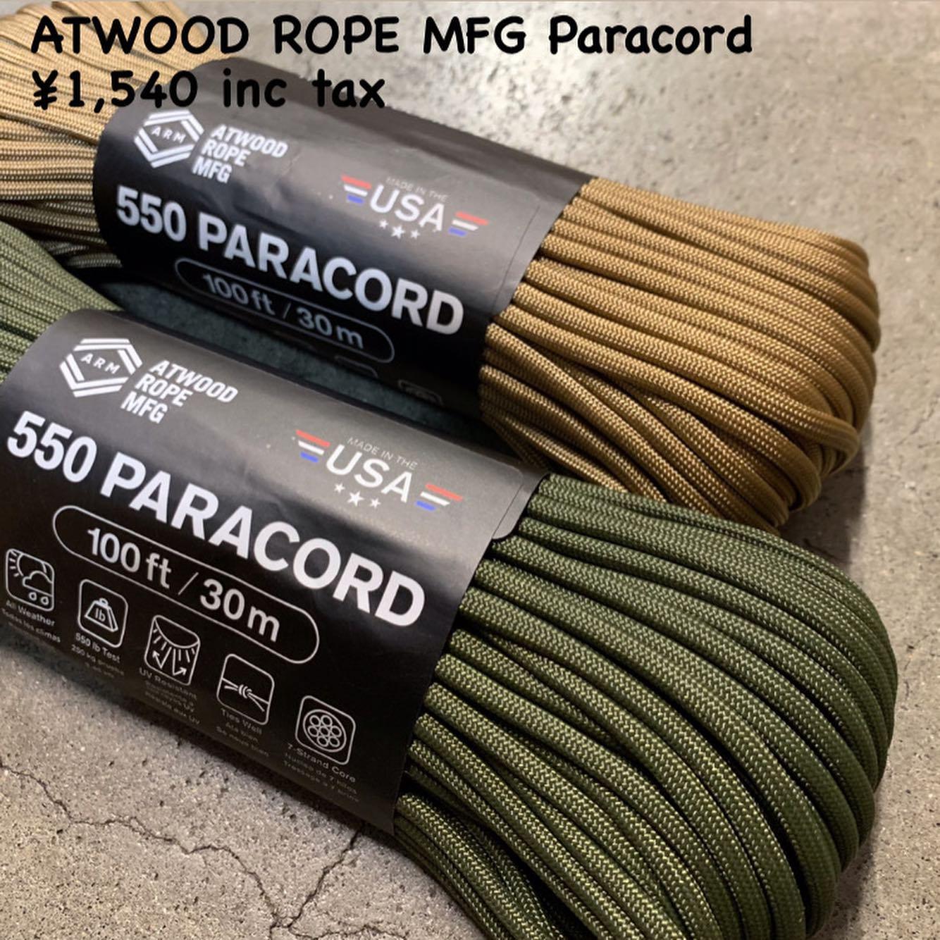 ロープ専門メーカーだからこその強度と信頼『ATWOOD ROPE MFG パラコード ソリッド』のご紹介