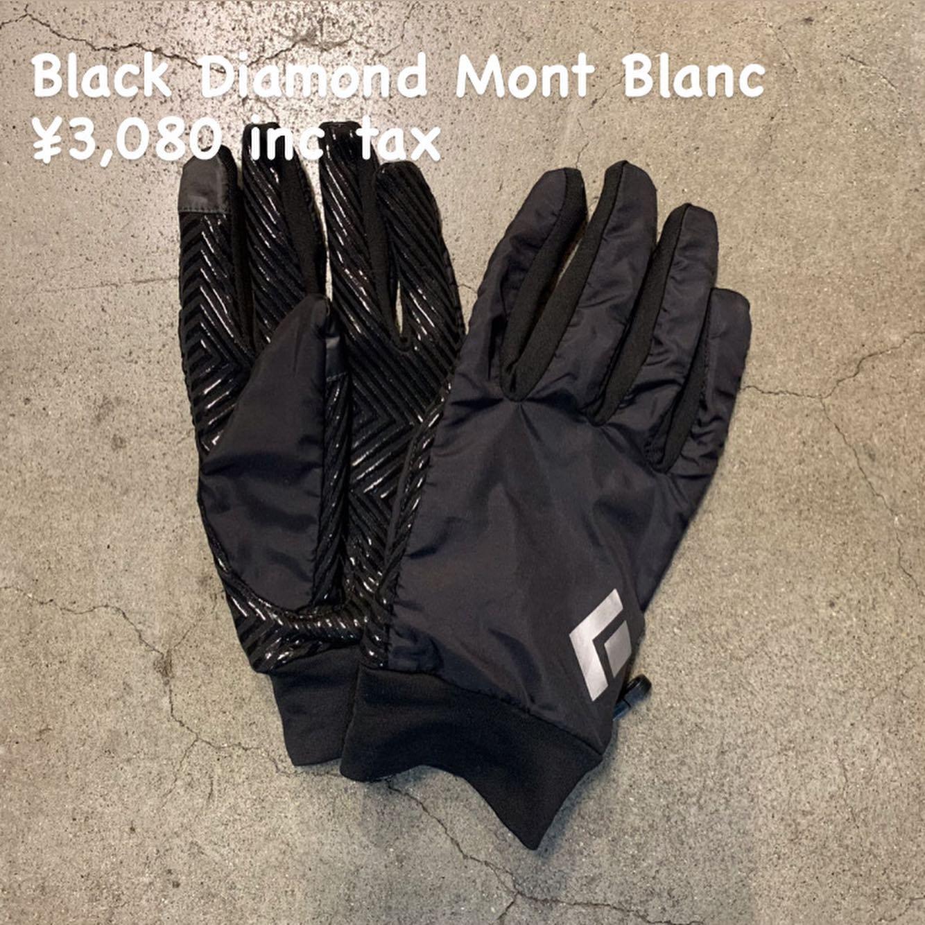 肌寒い時期のトレッキングに適したグローブ『Black Diamond モンブラン』のご紹介