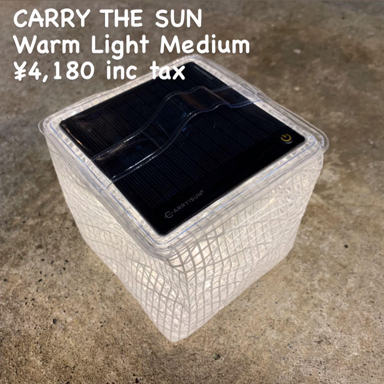 『CARRY THE SUN ウォームライト ミディアム』再入荷のお知らせ