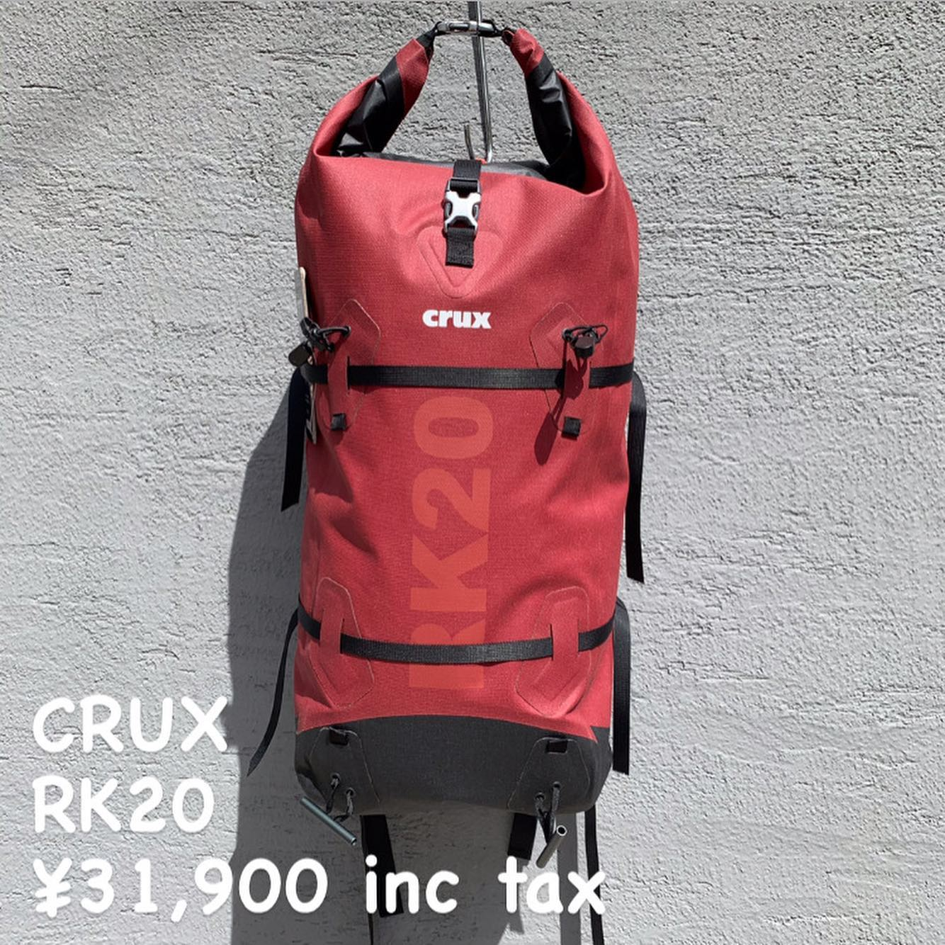 軽量・完全防水アルパインバックパック『CRUX RK20』のご紹介