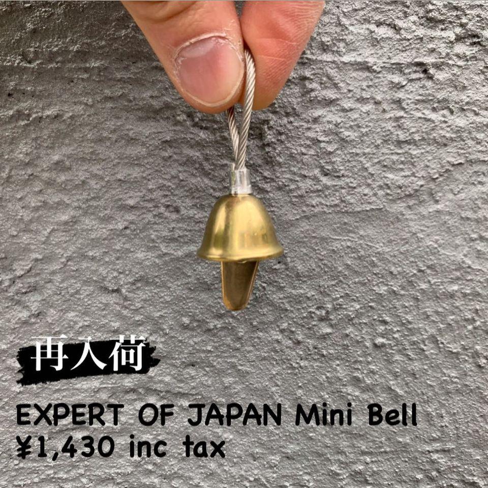 『EXPERT OF JAPAN ベルシリーズ』再入荷のお知らせ