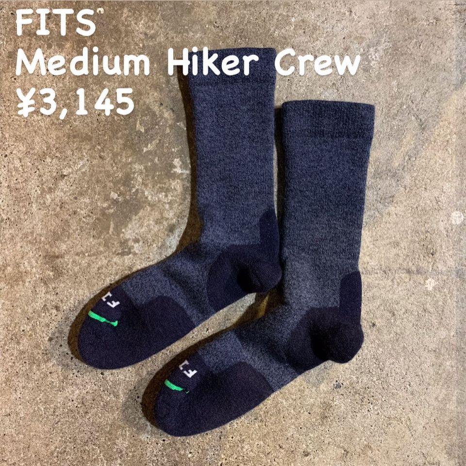 非常にソフトな履き心地『FITS ミディアム ハイカークルー』のご紹介