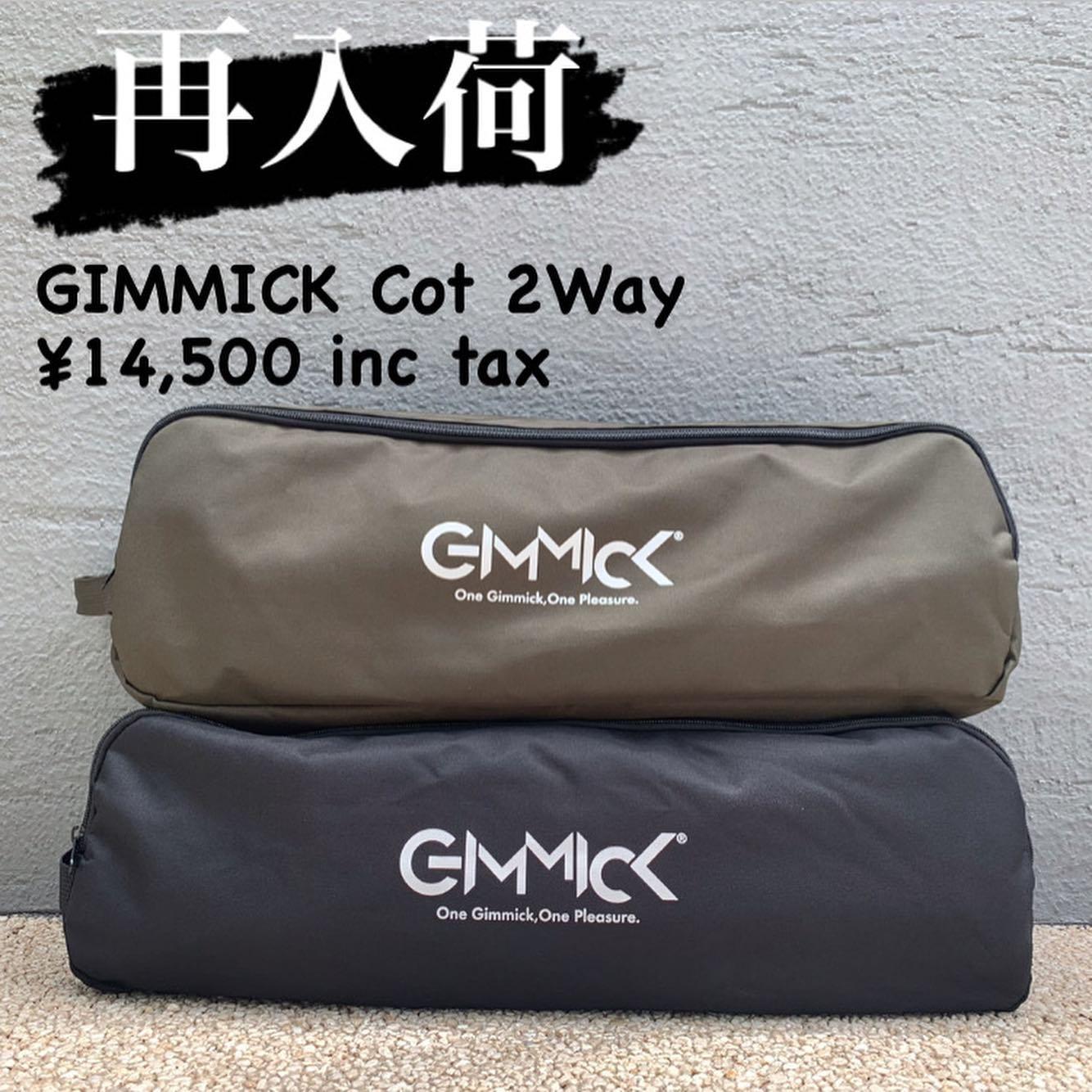 『GIMMICK コット』完売カラーが再入荷いたしました!